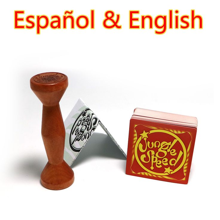 English Spanish Jungle Speed board game cards for family party kids table playing Selva juego de mesa de velocidad