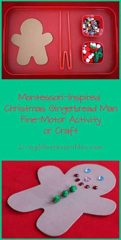 Montessori-Inpsired Christmas Gingerbread Man Fine-Motor Activity or Craft