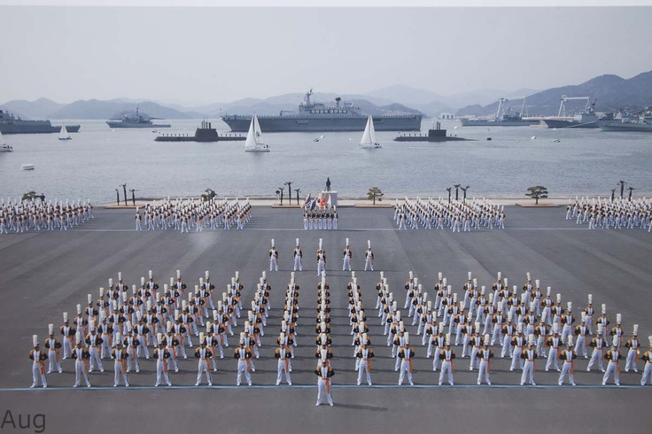 "The Naval Academy--""Jinhae"", Gyeongsangnam-do"