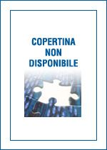STUDI DI DIRITTO DELLA COMUNICAZIONE un libro di D'ANTONIO VIRGILIO (a cura) - VIGLIAR SALVATORE (a cura) pubblicato da CEDAM