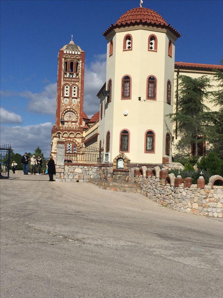 Το μοναστήρι της Παναγίας της Γοργοέπηκοου