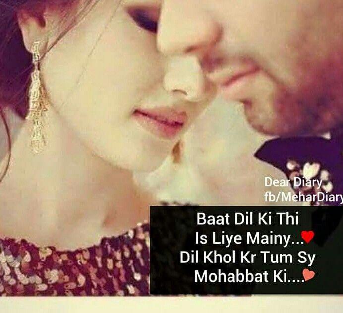 Love Diary Shayari Image: Dil Se Ki Hui Mohobbat Kbhi Jhuti Nhi Hoti
