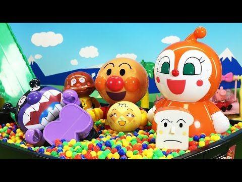 アンパンマン アニメおもちゃ 滑り台で遊んだよ❤ボールプール 滑り台 バイキンマン着地失敗?Toy Kids トイキッズ