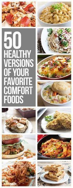 50 healthy, low calorie dinner recipes! Our favorite comfort foods.