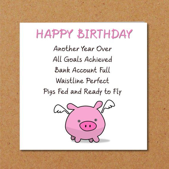 Funny Birthday Card Friend Girlfriend Mum Daughter Pigs Might