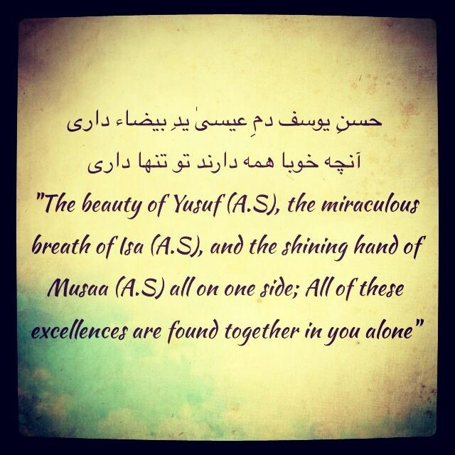 Muhammad (PBUH)♥