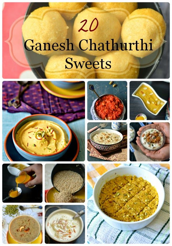 """A collection of 20 simple and easy sweets for """"Ganesh Chaturthi / Vinayaka Chathurthi"""" most of them can be prepared under 20 minutes."""