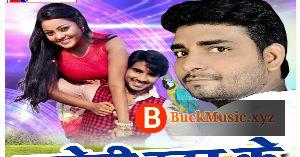 Comety utha ke kade sagai Rajnish raj new bhojpuri mp3 http://ift.tt/2I3Vig5  Comety utha ke kade sagai Rajnish raj best bhojpuri song download  Comety utha ke kade sagai Rajnish raj new bhojpuri album mp3 song download