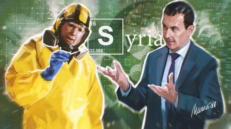 Химический след из Вашингтона: США не отказываются от провокаций с химоружием против Сирии https://riafan.ru/857875-himicheskii-sled-iz-vashingtona-ssha-ne-otkazyvayutsya-ot-provokacii-s-himoruzhiem-protiv-sirii