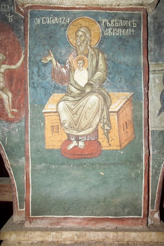 This (14th-century) fresco of the poor man Lazarus resting in the bosom of the Patriarch Abraham (Lk 16:22) is from the Serbian Orthodox Monastery of VISOKI DECANI.