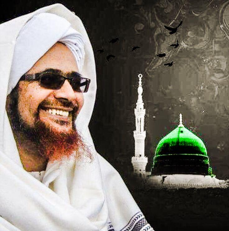 السيد الحبيب عمر بن حفيظ حفظه الله واطال الله في عمرة