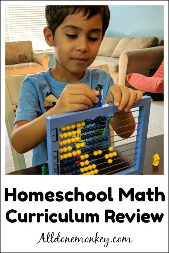 Homeschool Math Curriculum Review Elementary All Done Monkey Blog