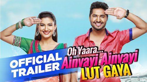 Oh Yaara Ainvayi Ainvayi Lut Gaya Punjabi Movie Theatrical Trailer Download, Oh Yaara Ainvayi Ainvayi Lut Gaya (2015) Movie Trailer Jassi Gill Gauhar Khan