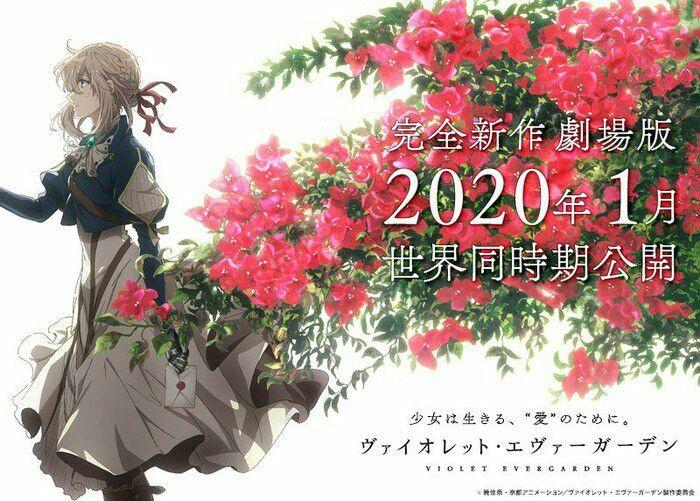 Pelicula Para Violet Evergarden 2020 Violet Evergarden Anime Anime Violet