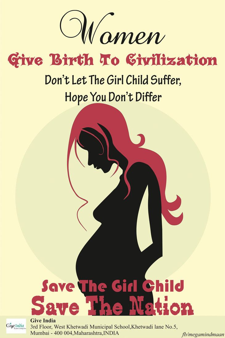 Beti bachao beti padhao logo design on behance - Poster Designing Topic Social Issue Software Used Coreldrw Poster On Save Girl Child