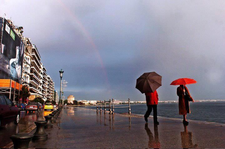 Rainbow @ Thessaloniki