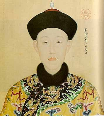By the early 1600's, the aging Ming dynasty was decaying. Revolts erupted, and Manchu invaders from the north pushed through the Great Wall. The Manchus ruled a region in the northeast that had long been influenced by Chinese civilization. In 1644, victorious Manchu armies seized Beijing and made it their capital.