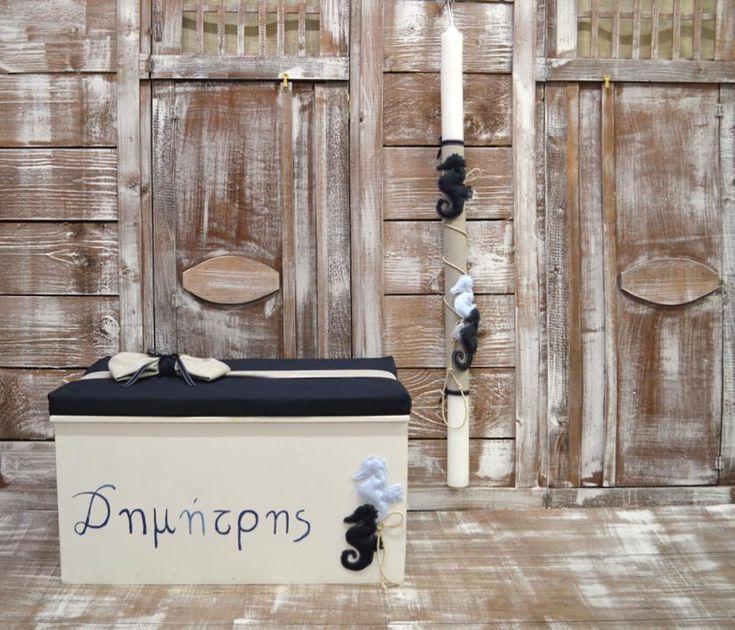 Σετ βάπτισης 'ιππόκαμπος'