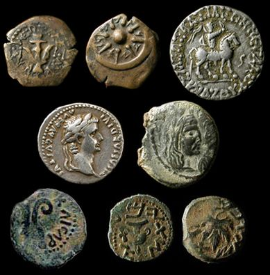 ancient bibical holy coins: widow's mite, herod the great, pontius pilate, caesar augustus, etc.