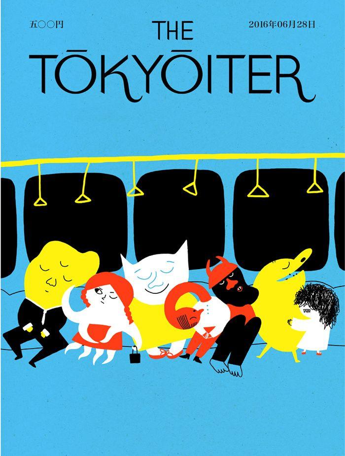 Tokyoiter cover by Yufrukt