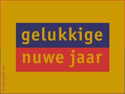 Afrikaans 'Gelukkig Nieuwjaar'