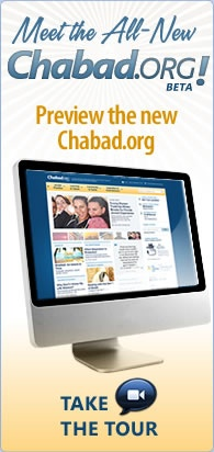 Chabad.org - Good ressource for jewish faith
