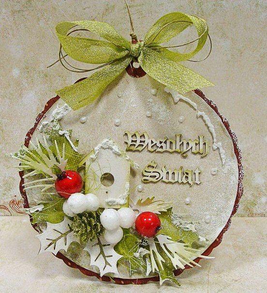 Скрапбукинг новогодние открытки с шарами