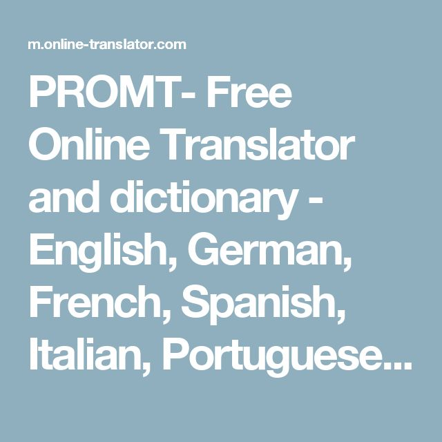 PROMT- Free Online Translator and dictionary - English, German, French, Spanish, Italian, Portuguese (Brazilian) and Russian languages. Mobile version