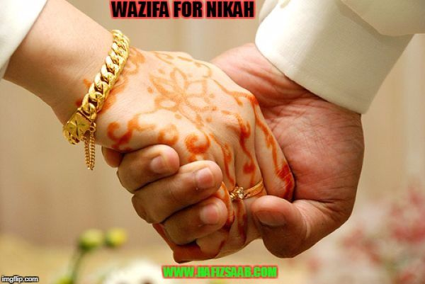 Wazifa for nikah, Dua for marriage, Amal for love marriage, Wazifa For Love Marriage, Quranic dua for marriage, Islamic wazifa for marriage, qurani wazifa for love marriage, Wazifa To Agree Parents for Love Marriage, pasand ki shadi ka wazifa, Best Dua For Marriage To Getting Married Soon, Effective dua to get married fast, Powerful Wazifa for nikah, strong Wazifa for nikah, best Wazifa for nikah, What is the dua to get married Wazifa for nikah, Dua for marriage, Amal for love marriage…