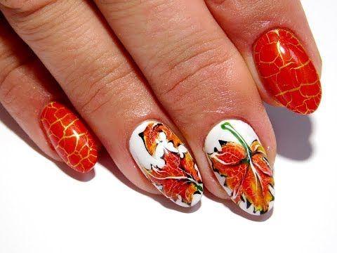 (65) Осенний дизайн ногтей. ТОП удивителные дизайны ногтей. The Best Nail Art Designs & Ideas - Nail Art - YouTube