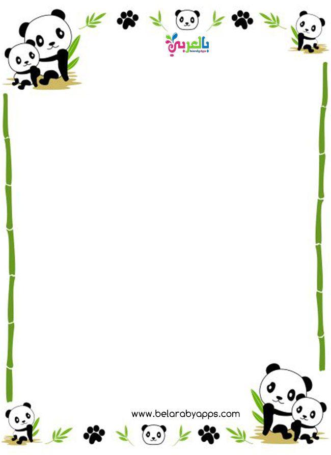 خلفيات للكتابة عليها كيوت صور اشكال جميلة مفرغة للاطفال بالعربي نتعلم Frame Clipart Printable Frames Clip Art