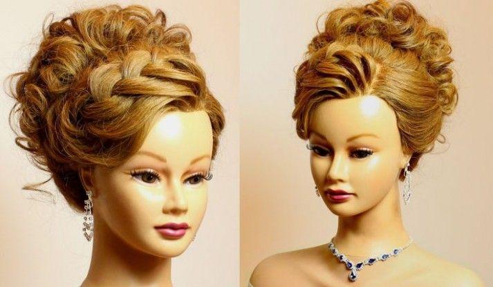 Russian Wedding Hairstyle In 2020 Hair Tutorials For Medium Hair Medium Hair Styles Hair Tutorial