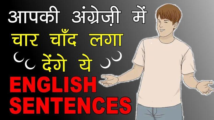 Pin on Daily Use English Sentences