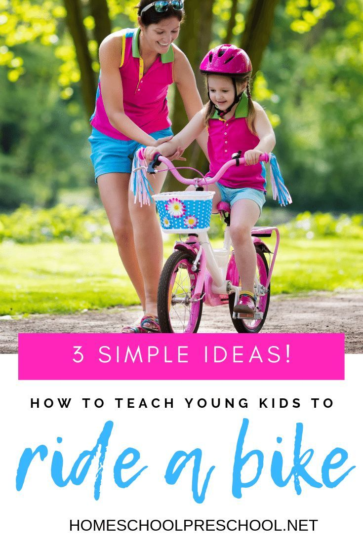 3 Simple Tips To Use To Teach Your Kid To Ride A Bike With Images