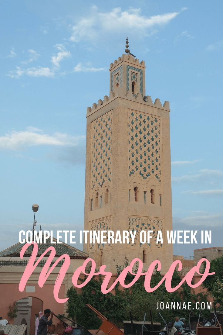 Rock Out In Morocco A Complete Itinerary of a Week in Morocco