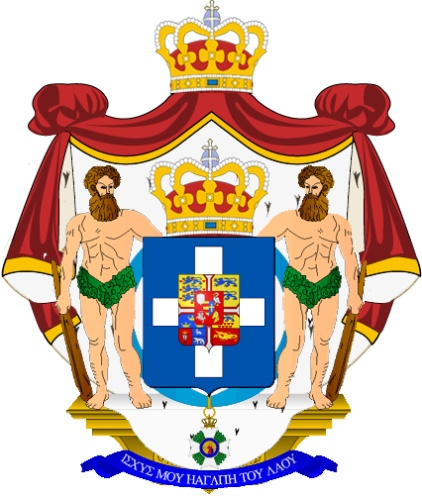 Coat of arms of Greek Royal Family