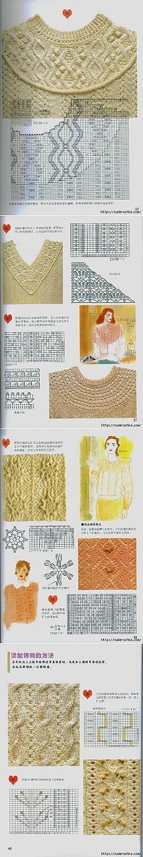 """""""Узоры - для вязания спицами"""". Японский журнал по вязанию.."""