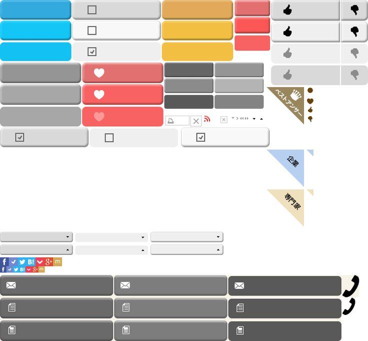イラストレータCSで黒背景に文字の形でくり抜きたい(透明文字にしたい) 【OKWave】