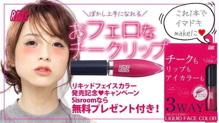 OSTOLAKOSSA: Japanissa on coolia näyttää krapulaiselta - vaikka edes meikin avulla!