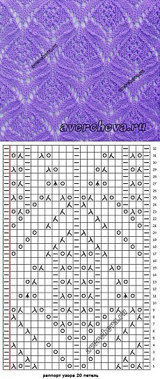 узор спицами 592 «японский №1» | каталог вязаных спицами узоров