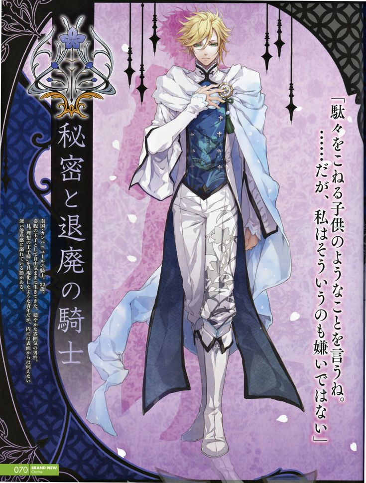 Character Design Magazine : Tags scan magazine source usuba kagerou official art