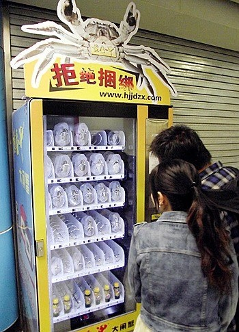 Strangest Vending Machines Around the World : Condé Nast Traveler