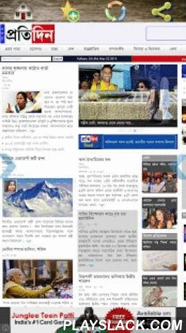 Bengali News : Kolkata News  Android App - playslack.com ,  Collection of all leading Regional and National Bengali and English Newspapers across Kolkata and West Bengal in one application.