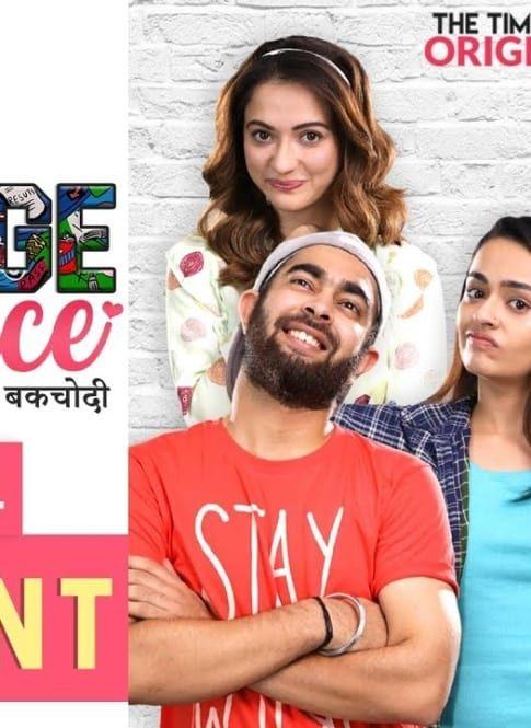 A Web Series College Romance   Indian Web Series   Web