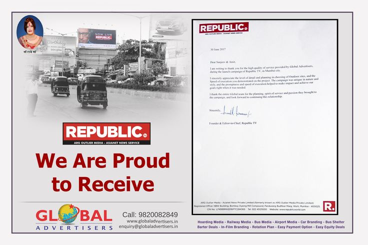 """""""Me and my entire team at #GlobalAdvertisers is thankful to #RepublicTV and Mr. Arnab Goswami for recognizing our contribution. We really appreciate your encouragement and kind words"""" - Sanjeev Gupta (MD. Global Advertisers)."""