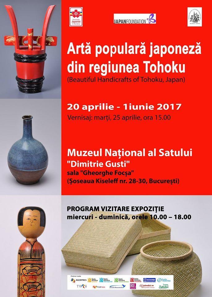 """""""Artă populară japoneză din regiunea Tohoku"""" la Muzeul Național al Satului """"Dimitrie Gusti"""" http://jurnalulbucurestiului.ro/arta-populara-japoneza-din-regiunea-tohoku-la-muzeul-national-al-satului-dimitrie-gusti/"""