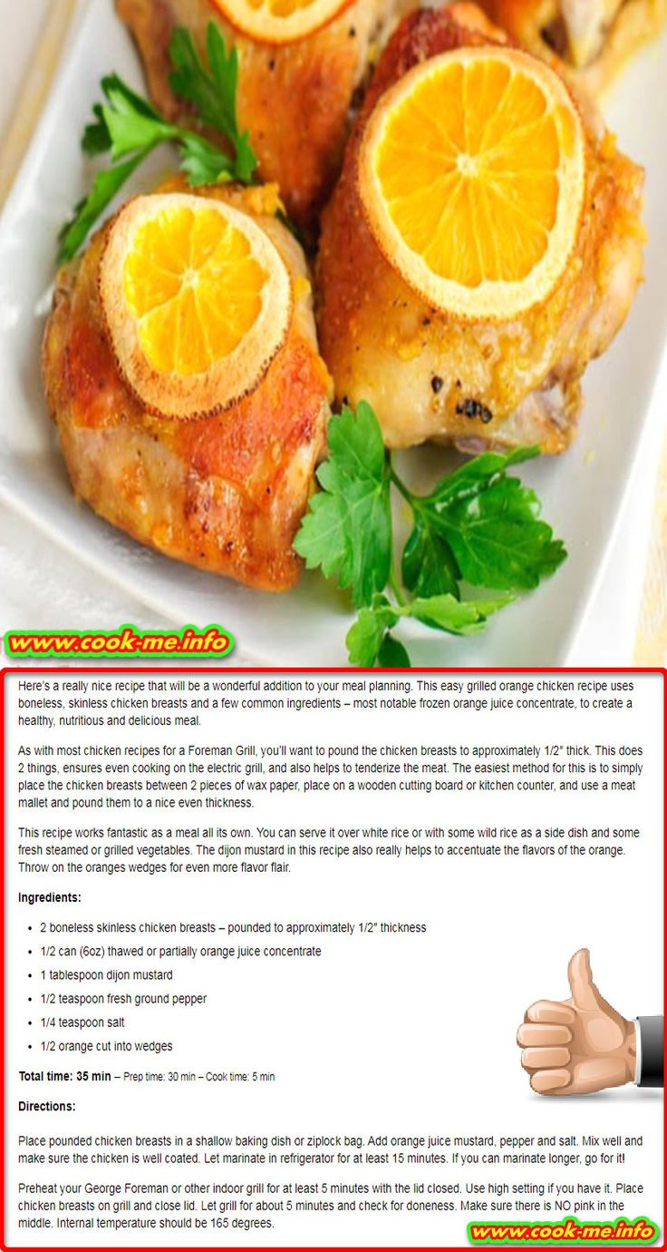 Easy Grilled Orange Chicken Recipe