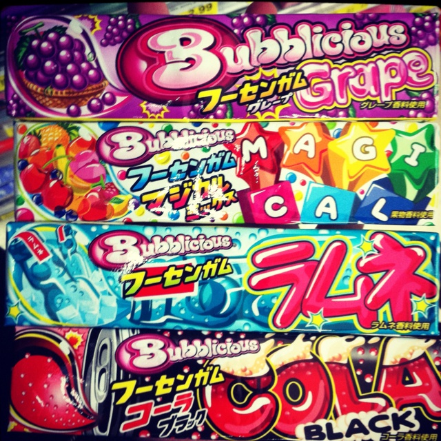 Japanese bubblicious. Bubblegum. Asian. Yay.  http://pinterest.com/j0dyhlee/