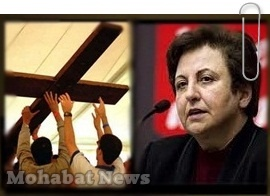 A New Wave of Conversion to Christianity in Iran :: Prophecy Dude