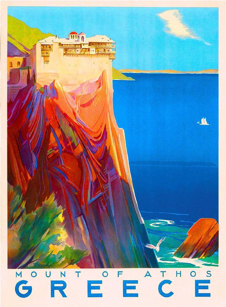 $8.79 - Greece Greek Mount Of Athos Europe European Vintage Travel Advertisement Poster #ebay #Collectibles